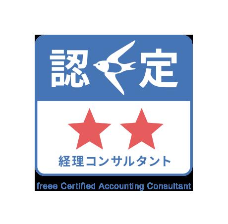 freee経理コンサルタント マーク